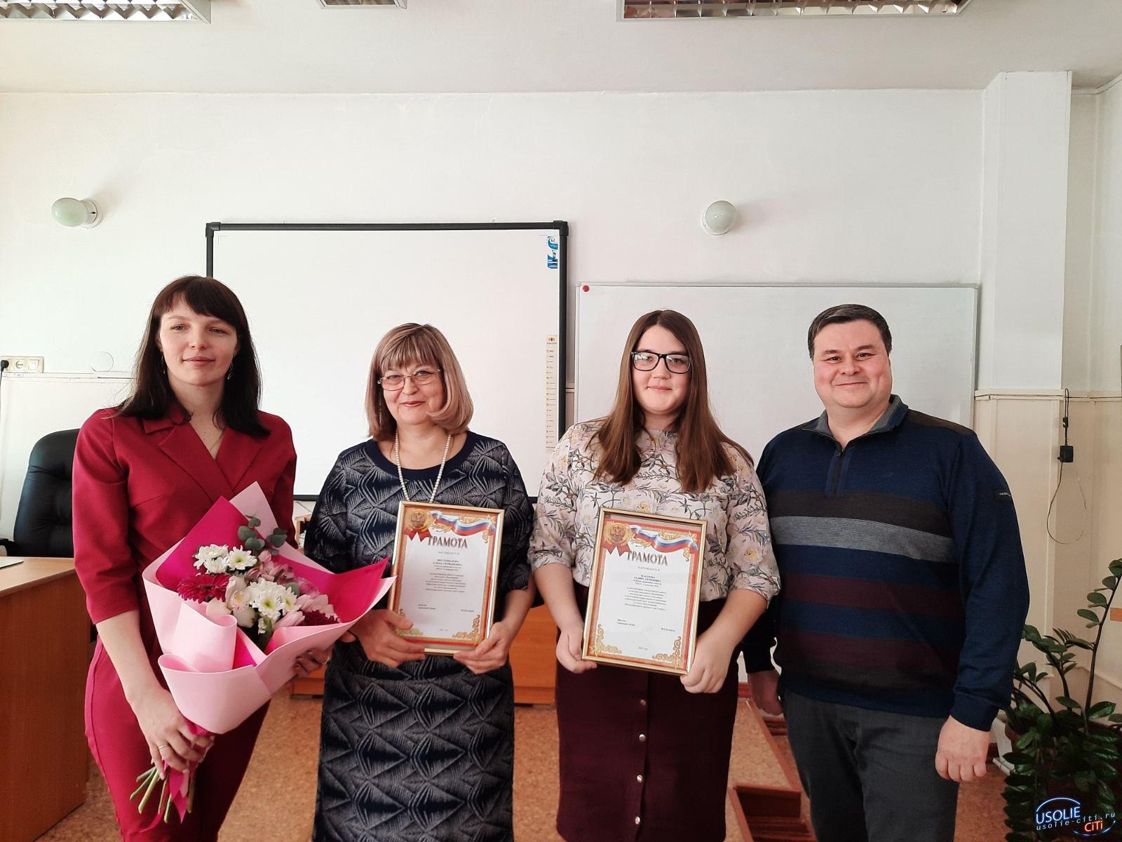 Вадим Кучаров вручил премии педагогам в честь 8 марта