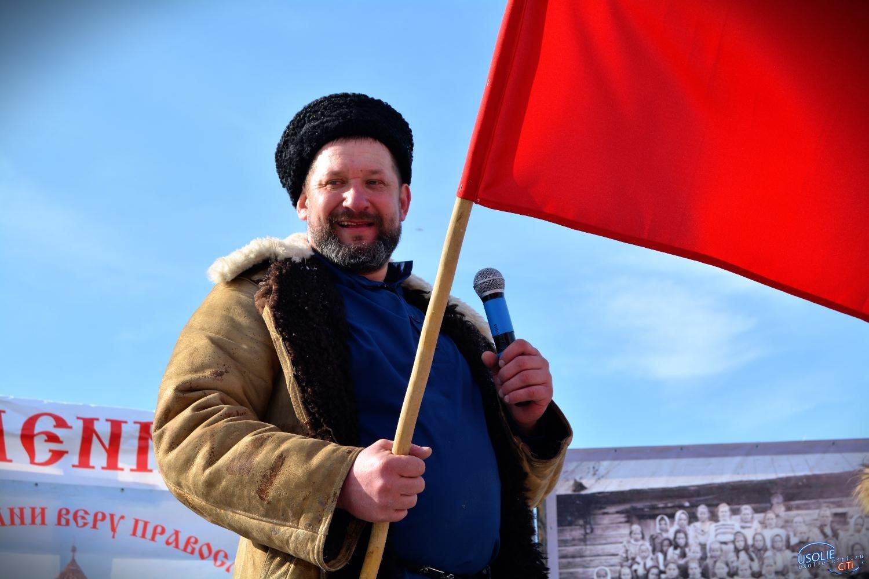 Серега не смог: В Усолье на Масленице поставлен новый рекорд