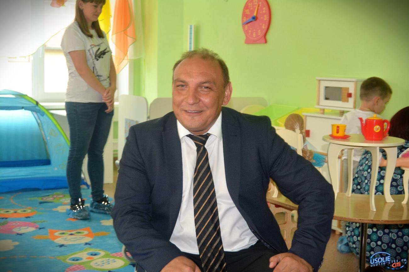 В Усолье начнется строительство современного детского сада