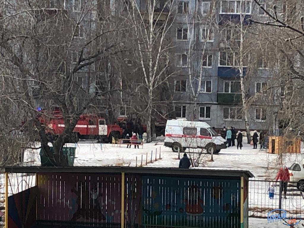 Эвакуация: В Усолье горела квартира в многоэтажке