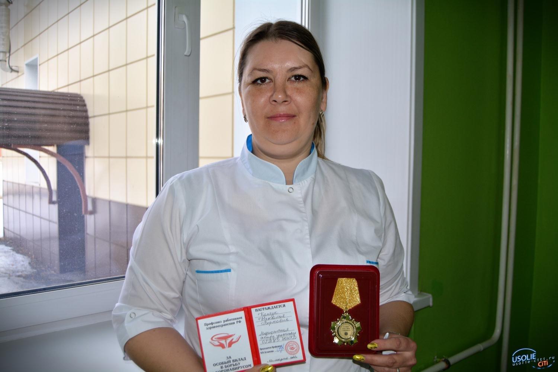 Медсестру из  Усолья наградили медалью