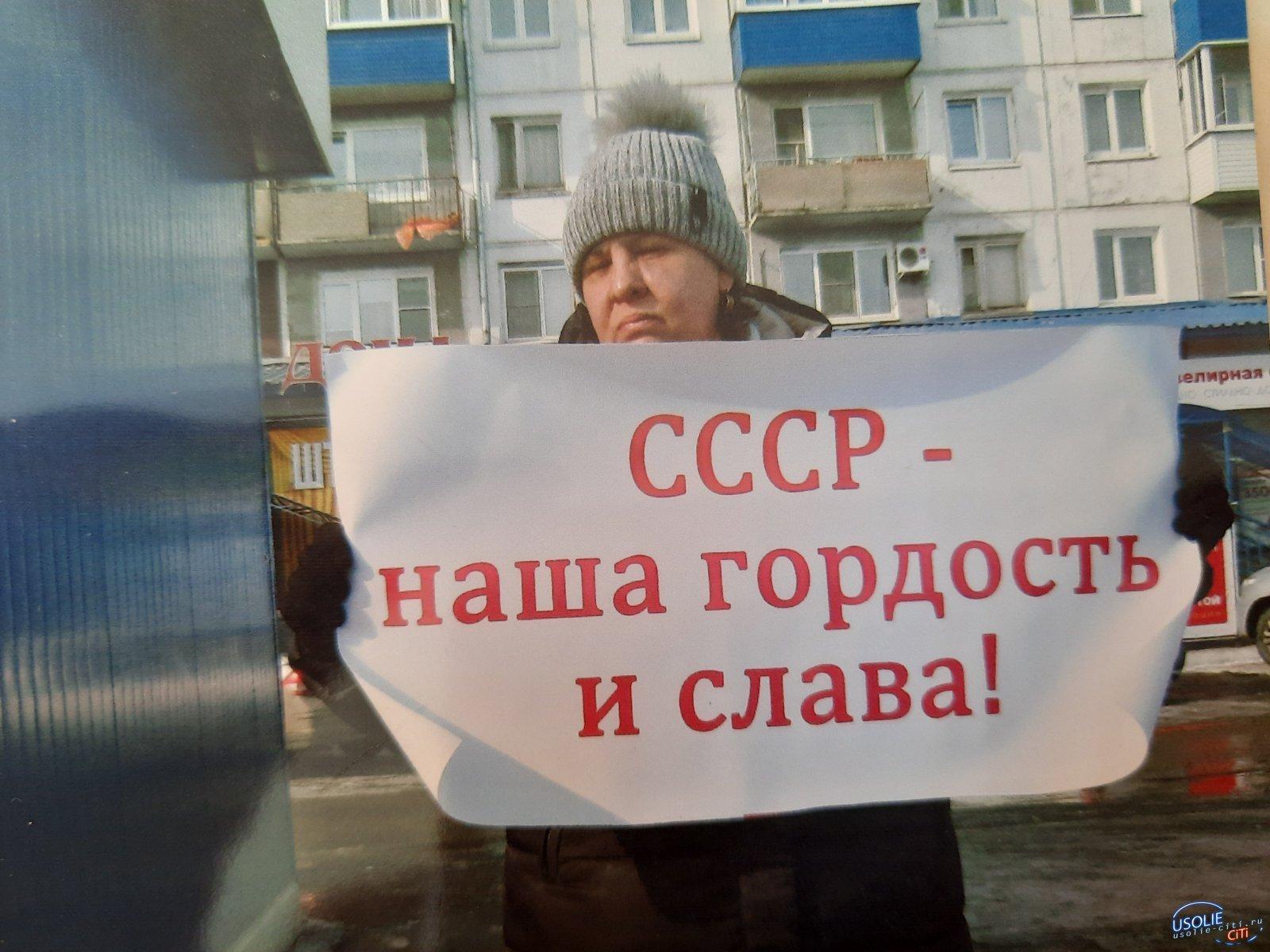 Что за люди с плакатами на улицах Усолья