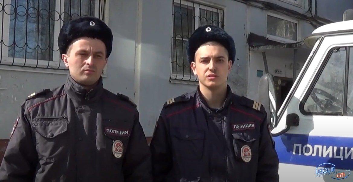 В Усолье сотрудники полиции вынесли из пожара мужчину