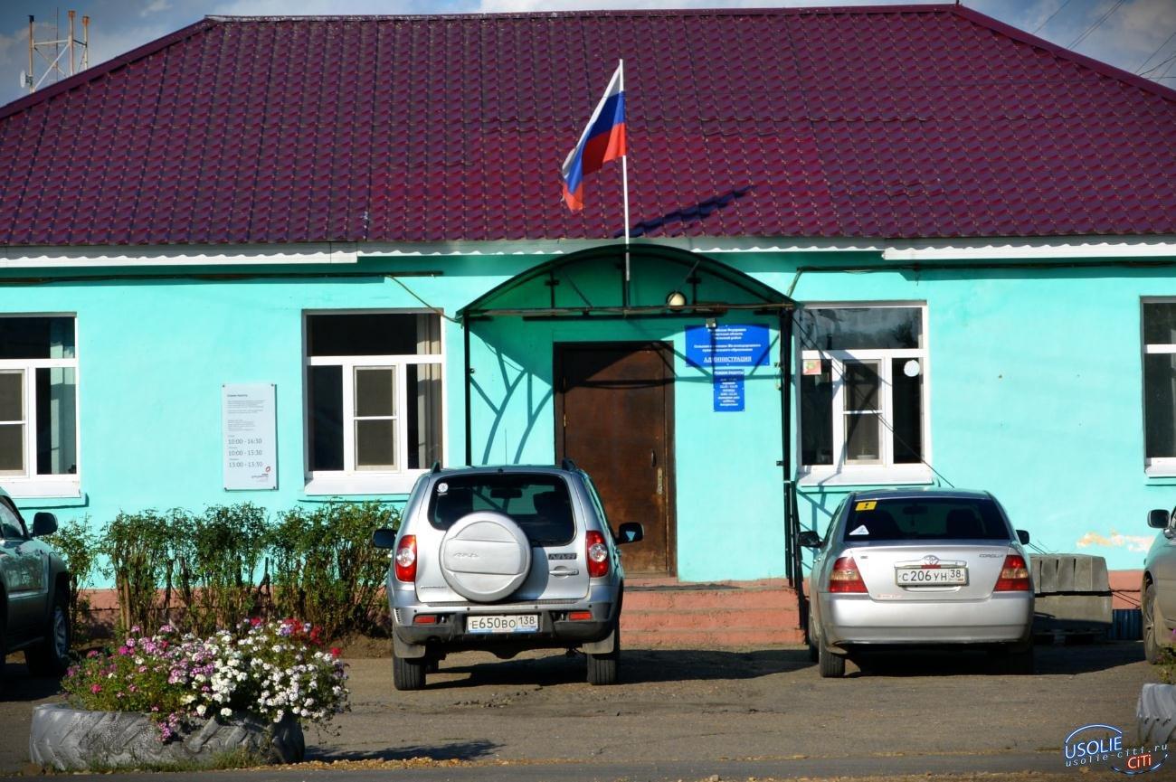 Главы поселков Усольского района отчитались о своей работе