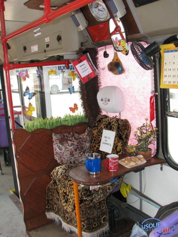 В Усолье улучшают условия труда кондукторов трамваев