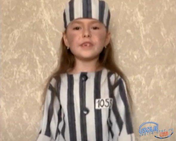 Настя Кростова: семилетняя победительница всероссийских конкурсов чтецов из Усолья