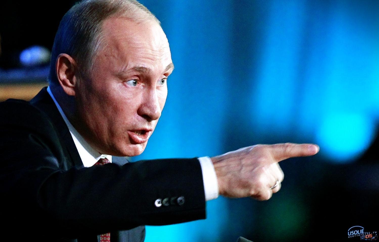 СМИ  В Усолье пошутили: Путин не приедет