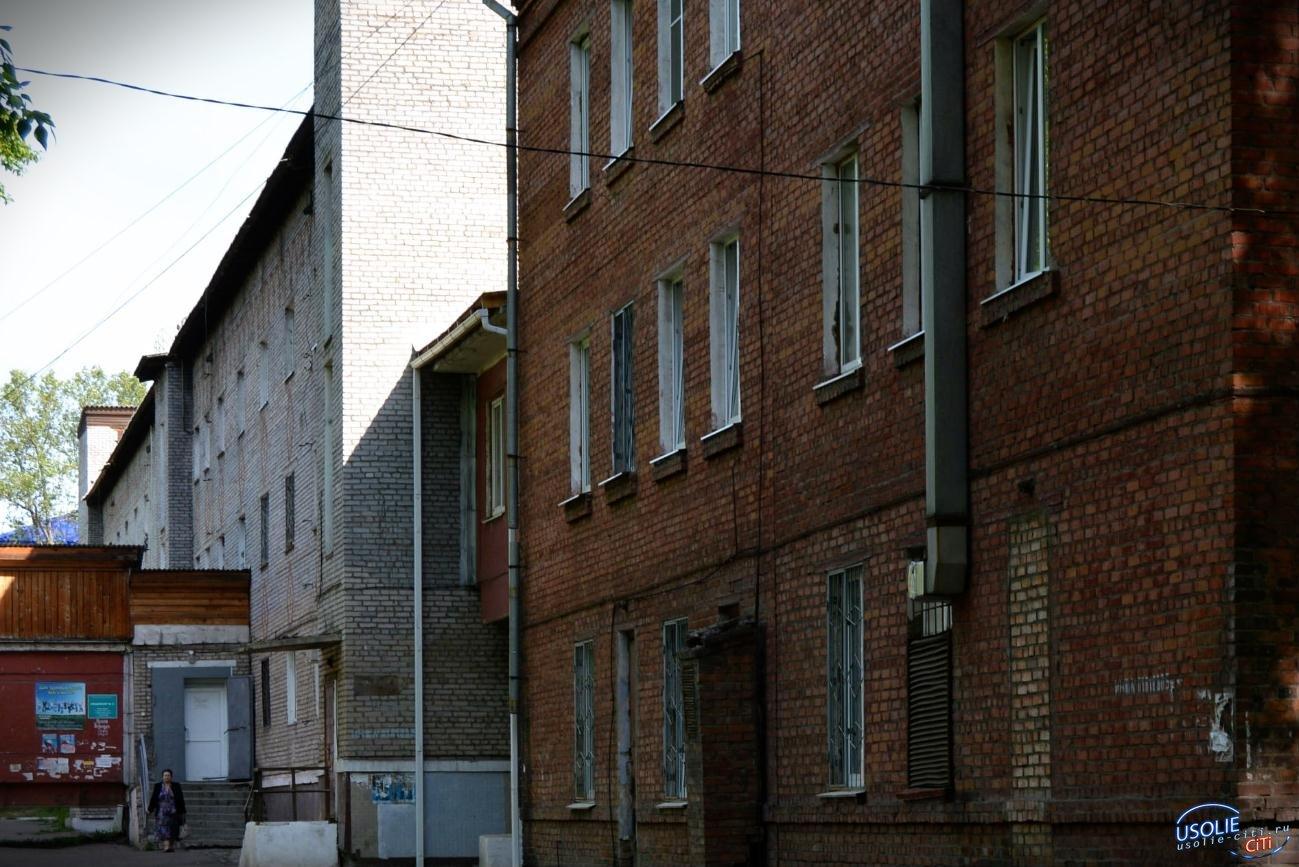 В Усолье к школам и больницам отремонтируют дороги