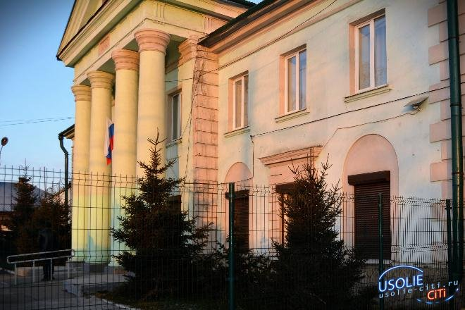 В Усолье полиция напоминает об оказании государственной услуги
