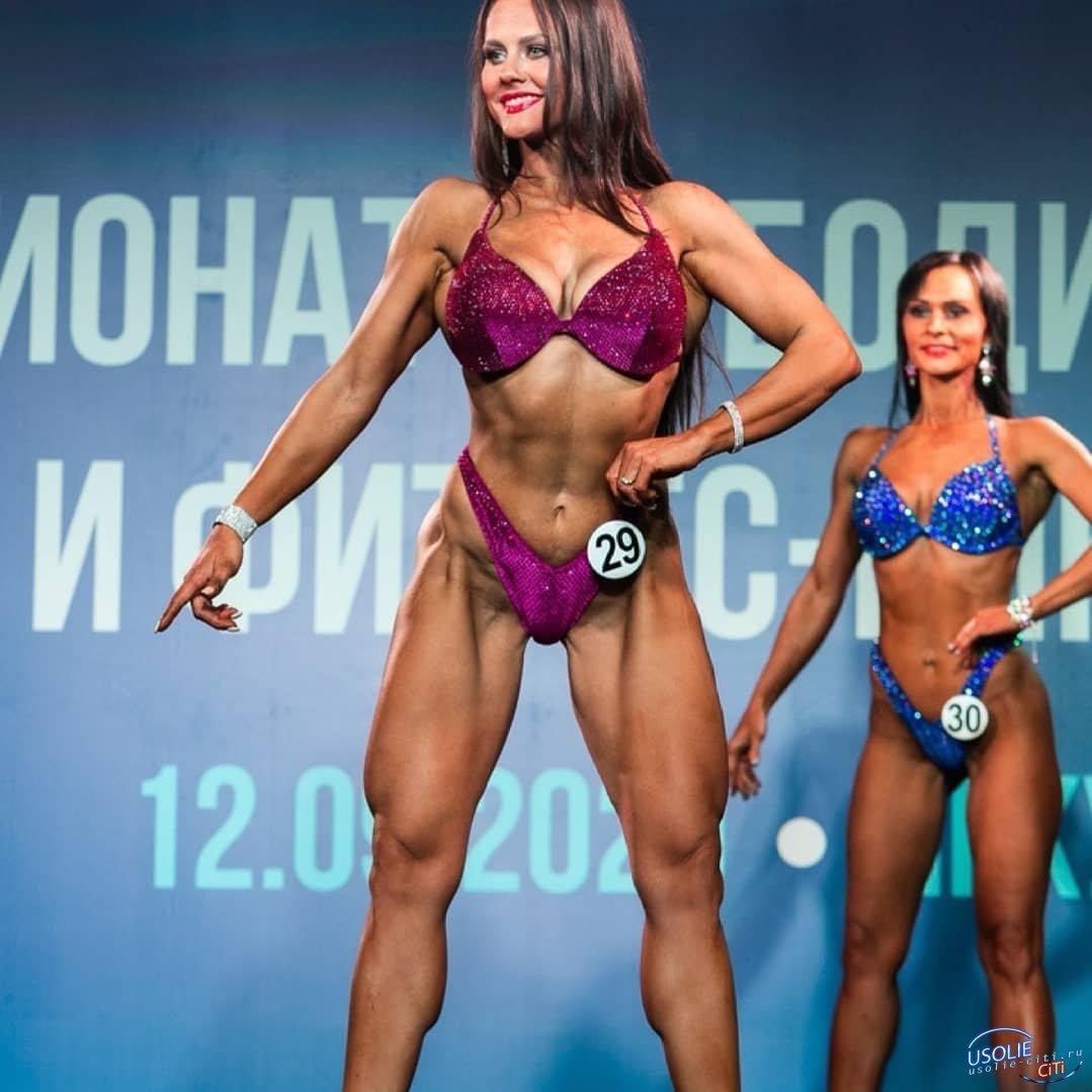 Конкурс Усольесити + FitGym: Ирина Куклина - десятая участница