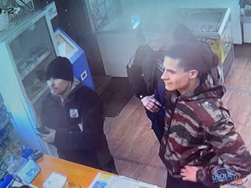 В Усолье ищут троих парней