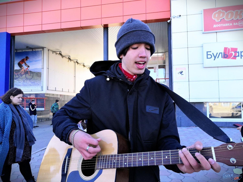 Уличные музыканты в Усолье