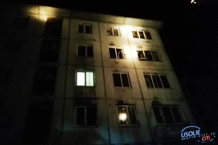 15 человек спасли при пожаре в Усолье