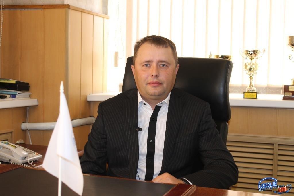 Усольский депутат Сергей Котляров отмечает день рождения