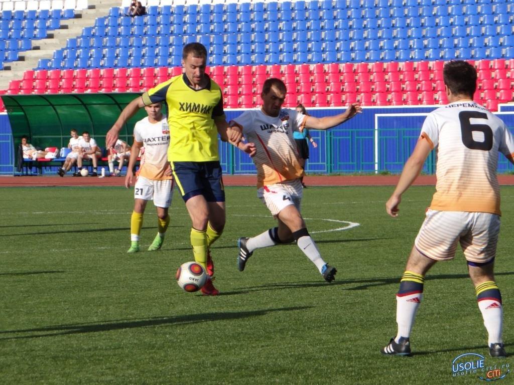 Футбол приходит в Усолье