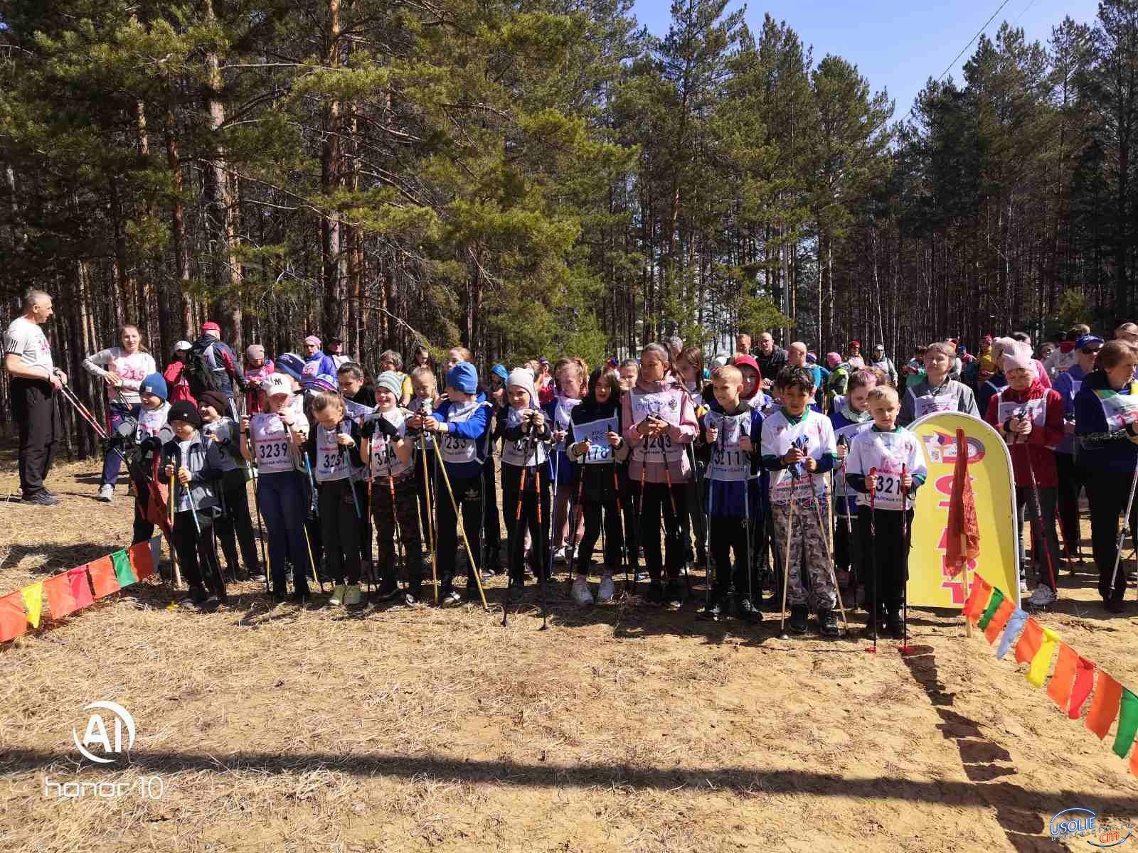 IV этап фестиваля скандинавской ходьбы прошел в Усолье