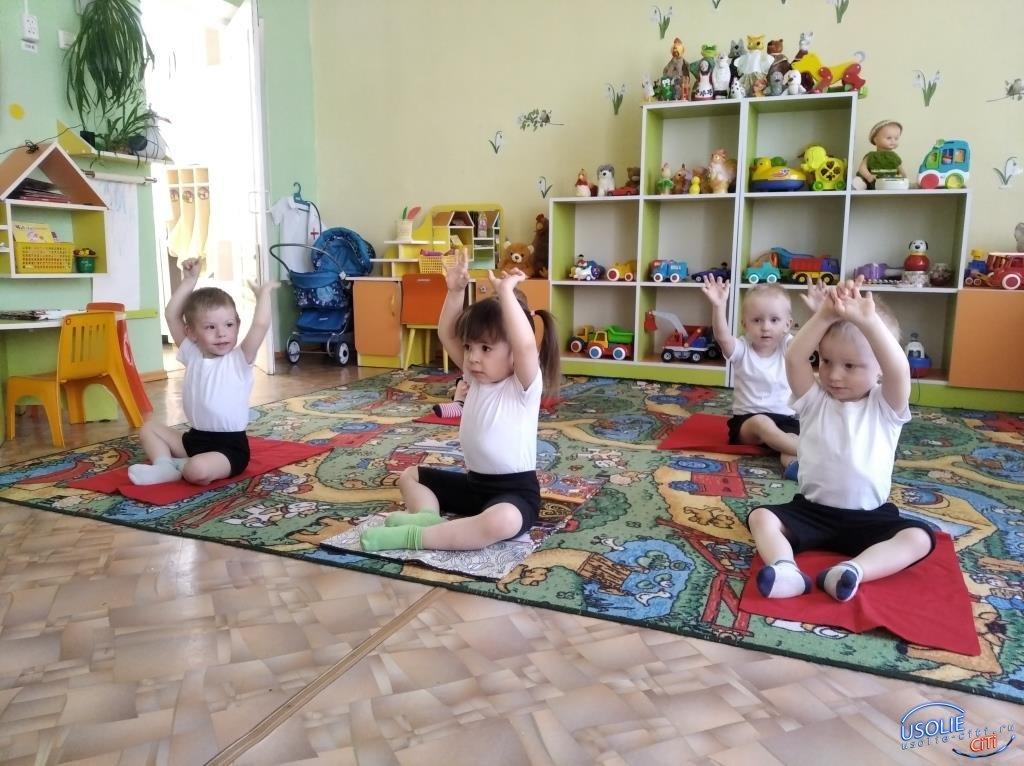 В усольском детском саду малыши осваивают йогу