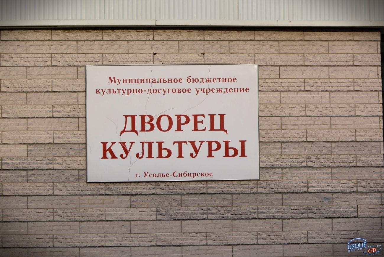 Заработать онлайн усолье работа для модели москва