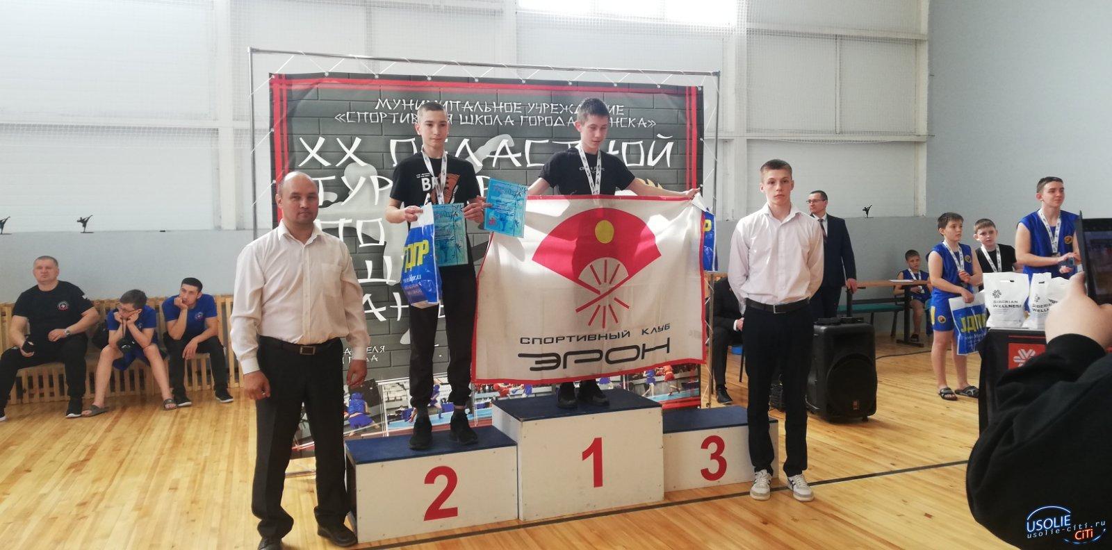 Юные спортсмены из Усолья заняли призовые места по ушу в Саянске