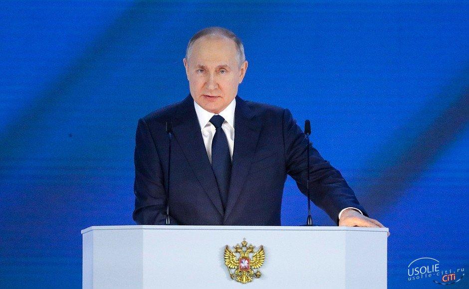 В своем послании к ФС В.Путин  посвятил Усолью  отдельный вопрос