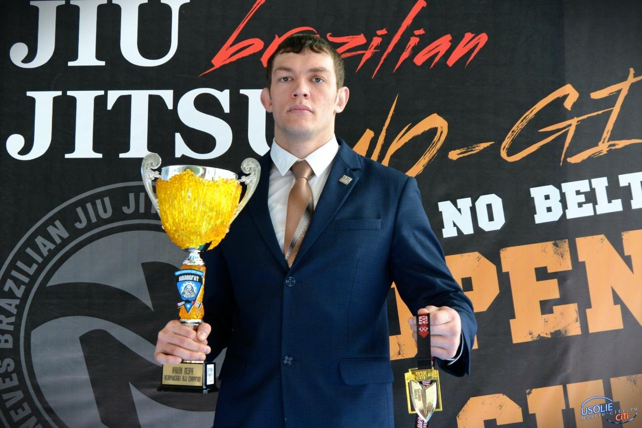 Спортсмен из Усолья Роман Лукашевич занял первое место на Кубке России по джиу-джитсу