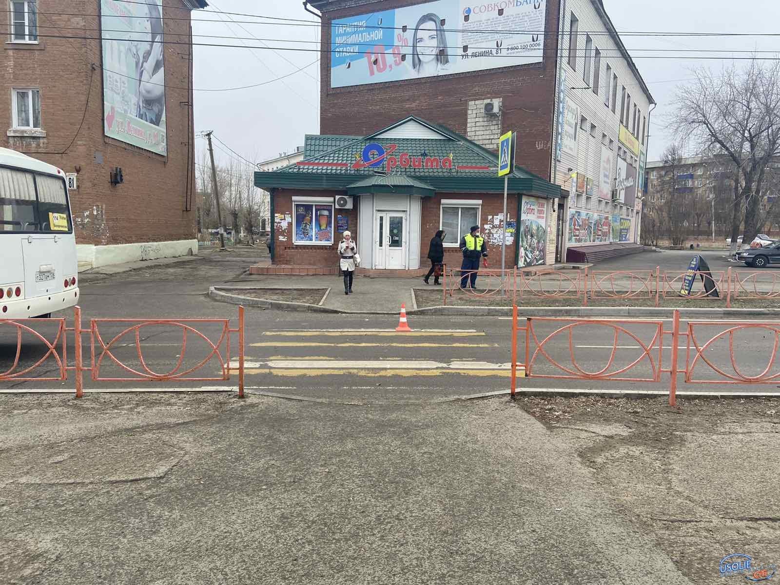 Водитель сбил в Усолье пешехода и скрылся