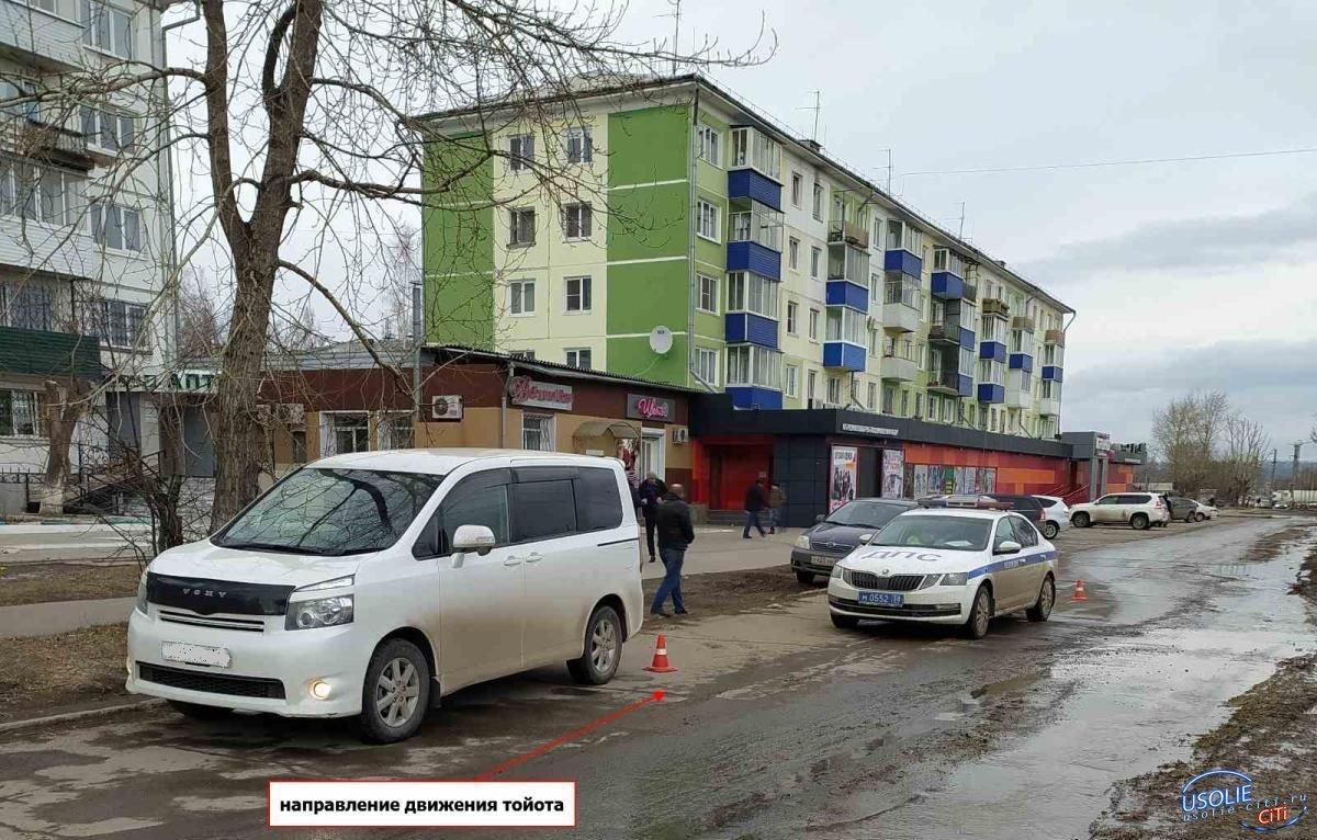 Полицейские в Усолье просят отозваться свидетелей ДТП, в котором пострадал пешеход
