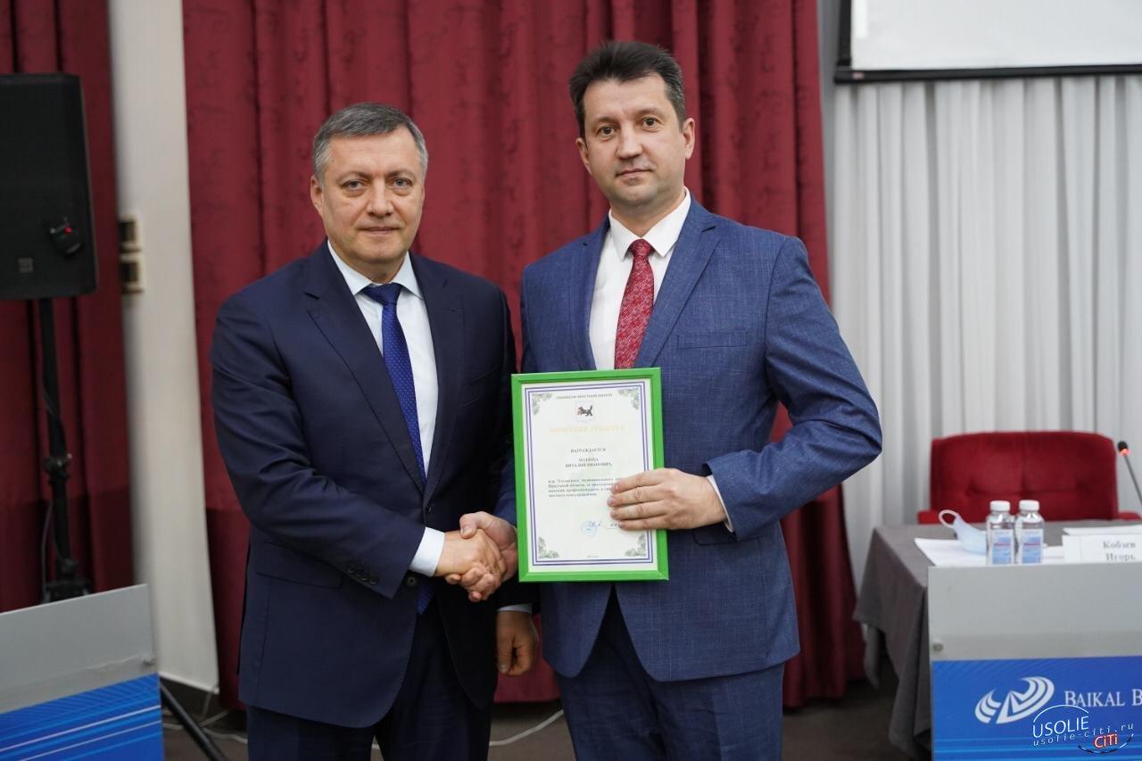 Губернатор вручил почетную грамоту мэру Усольскому району