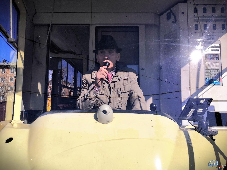 Дополнительные трамваи пустят в Усолье в День Победы