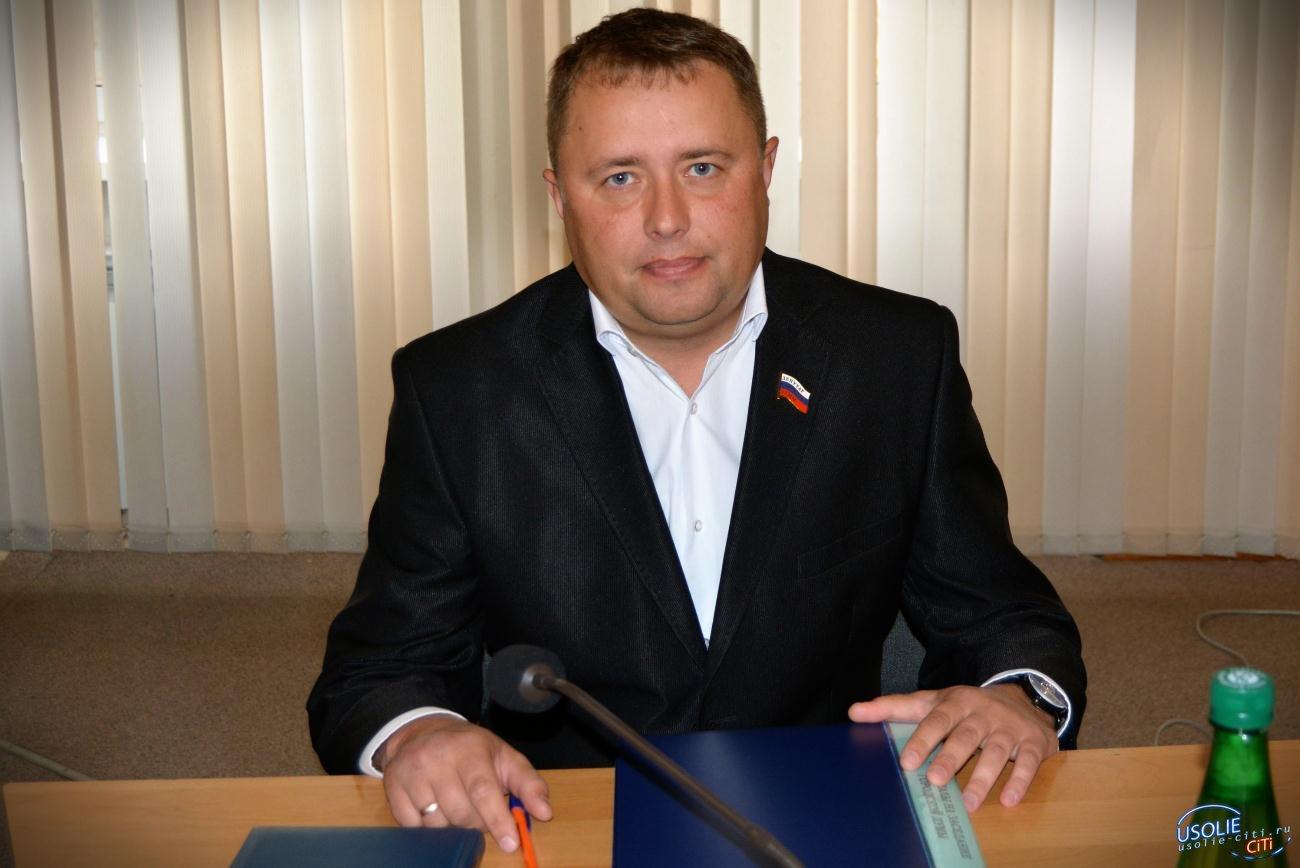 Депутат городской Думы Усолья провалился под лед на Байкале