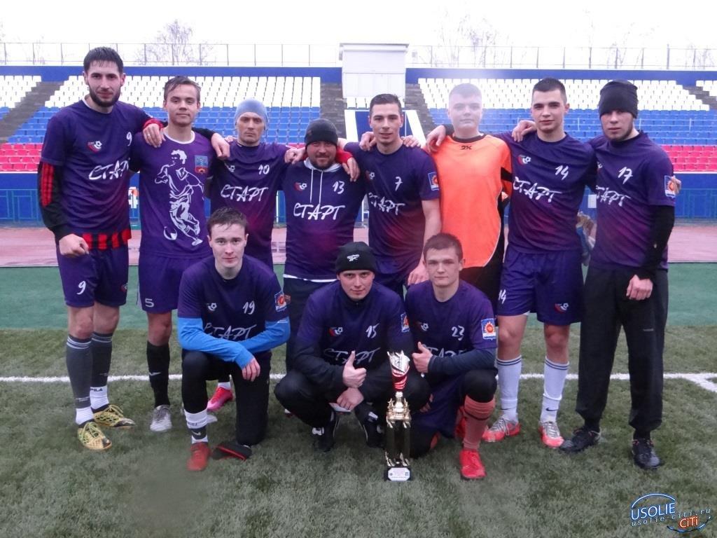 Футбол в Усолье – в режиме «non stop»!