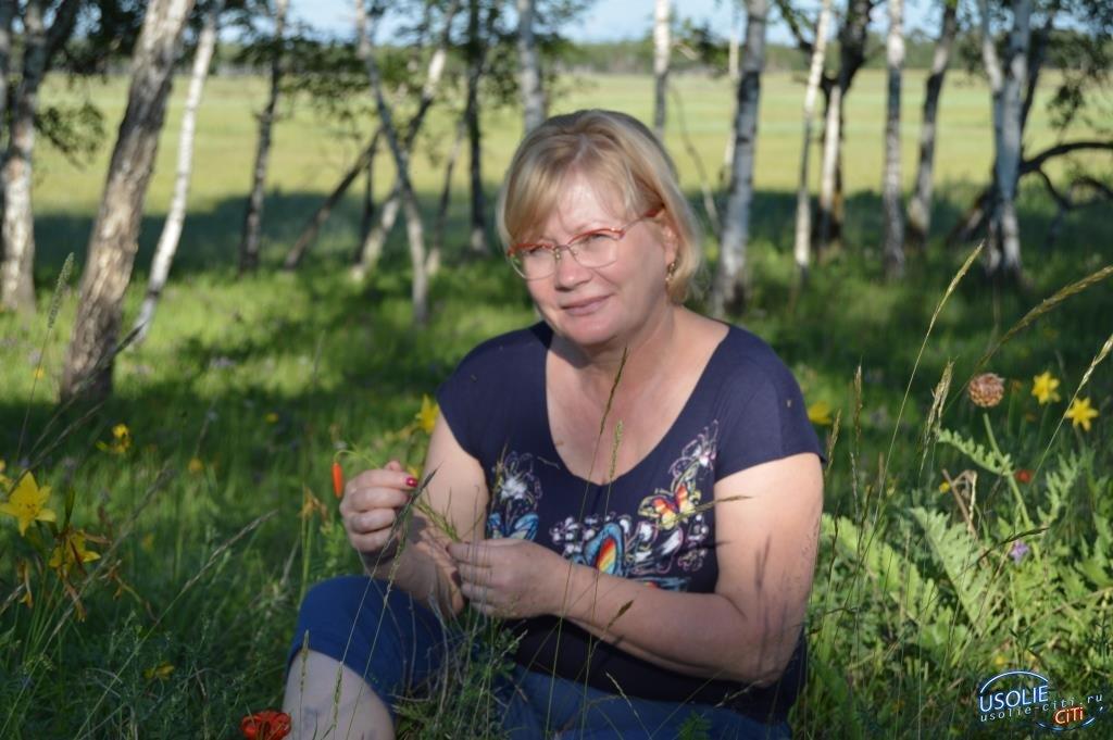 Римма Щербинина: За счастьем уезжать никуда не надо