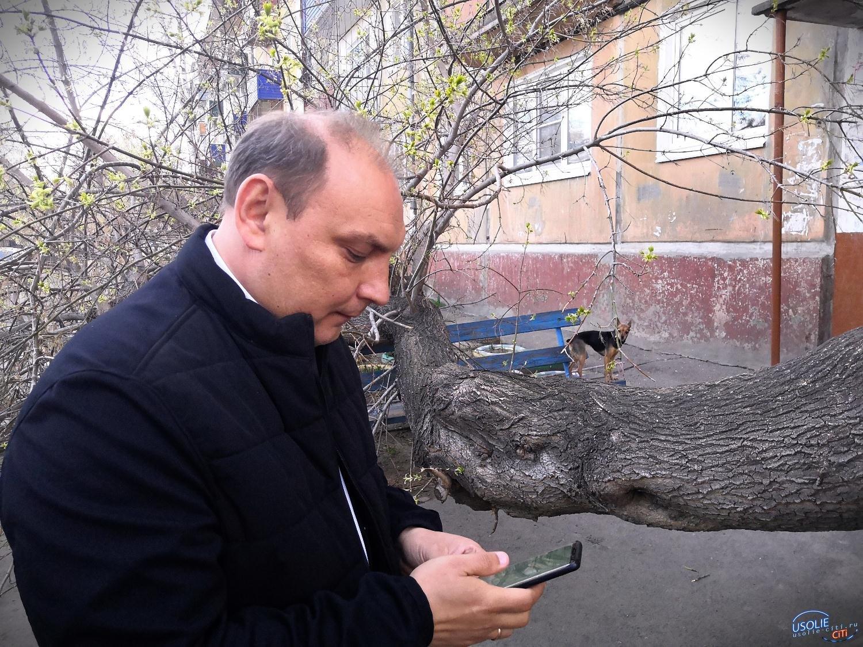 Народный мэр Усолья спасал жителей многоэтажного дома по улице Интернациональной