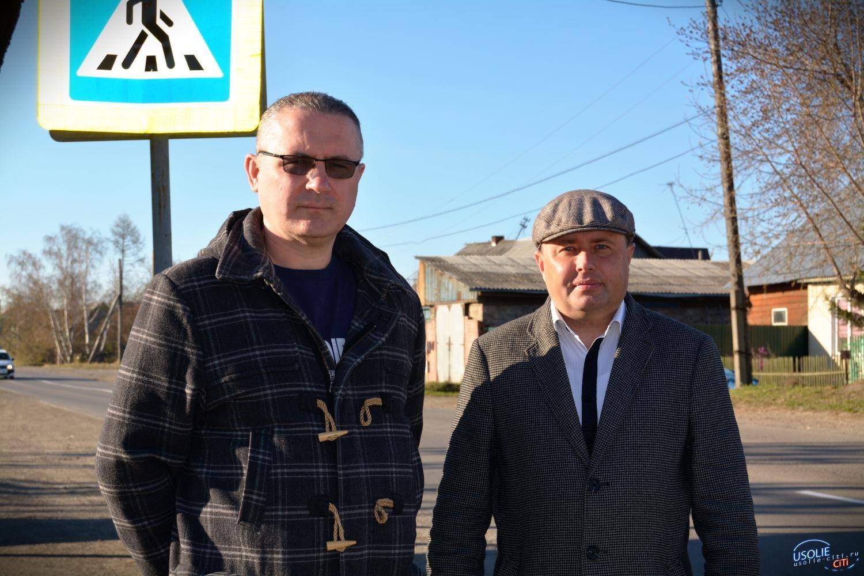 Депутат Усолья Сергей Котляров помогает решать вопросы жителей города