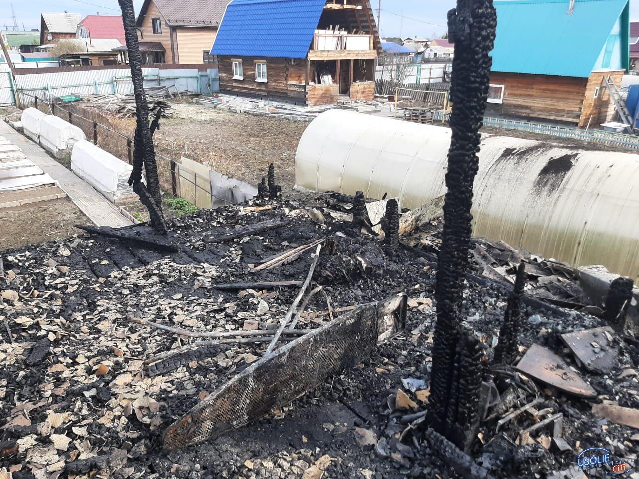 В Усолье из-за короткого замыкания электропроводки загорелся дом