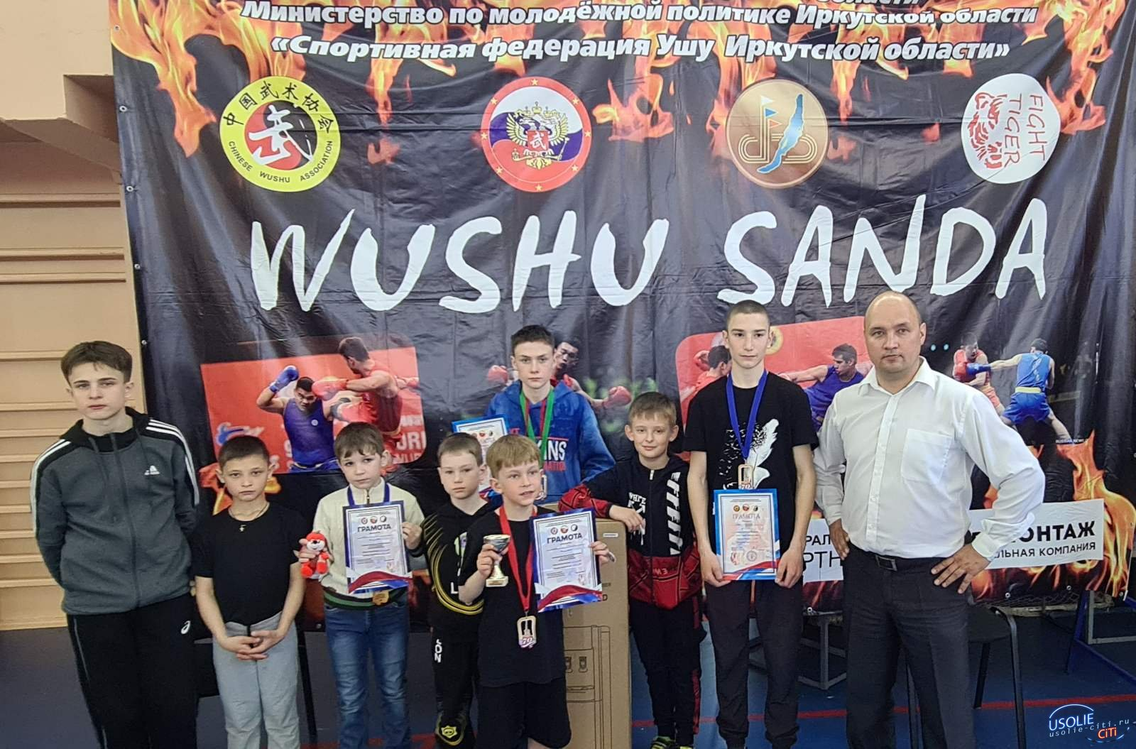 Усольчане приняли участие в открытом областном турнире