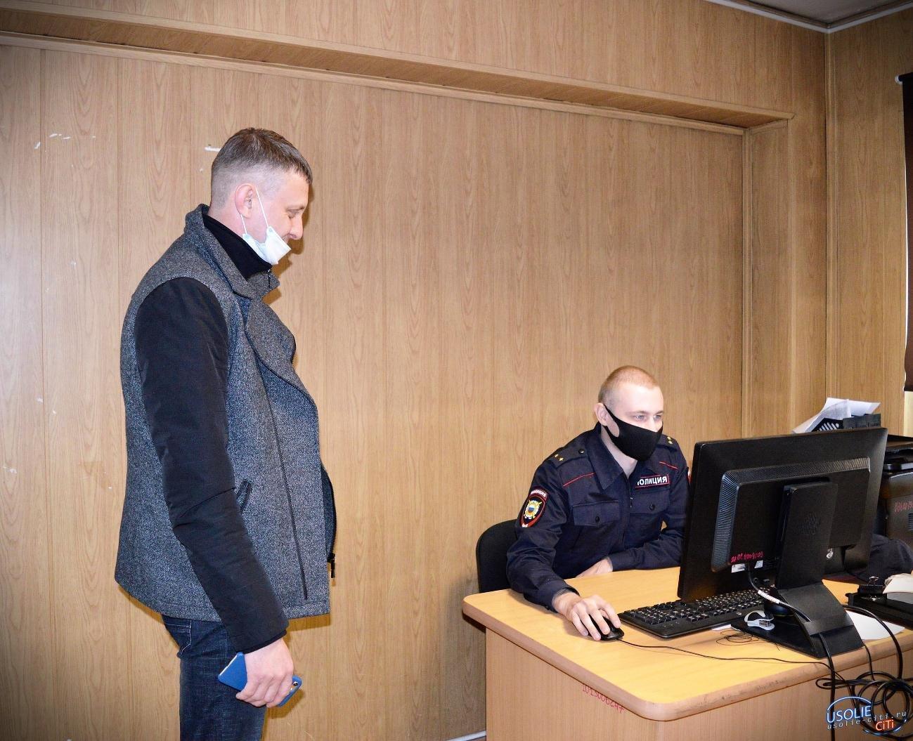 Общественный совет в Усолье провел мониторинг опорных пунктов полиции