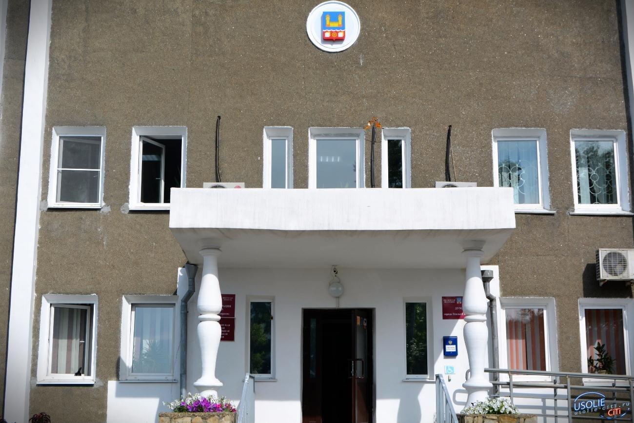 Возле здания администрации Усолья вырвали голубые ели и украли ящик для приема обращений