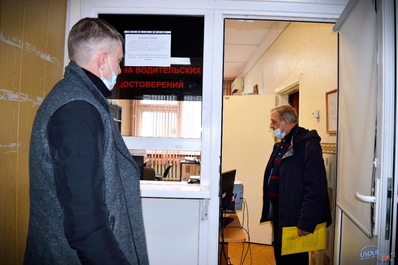 Общественники в Усолье изучили работу подразделений, предоставляющих государственные услуги