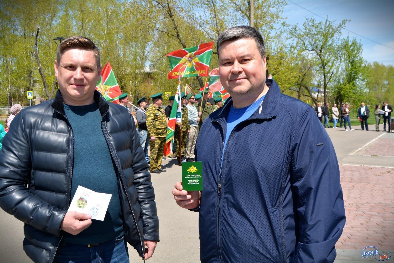 Знак почета ветеранов погранвойск вручен усольчанам