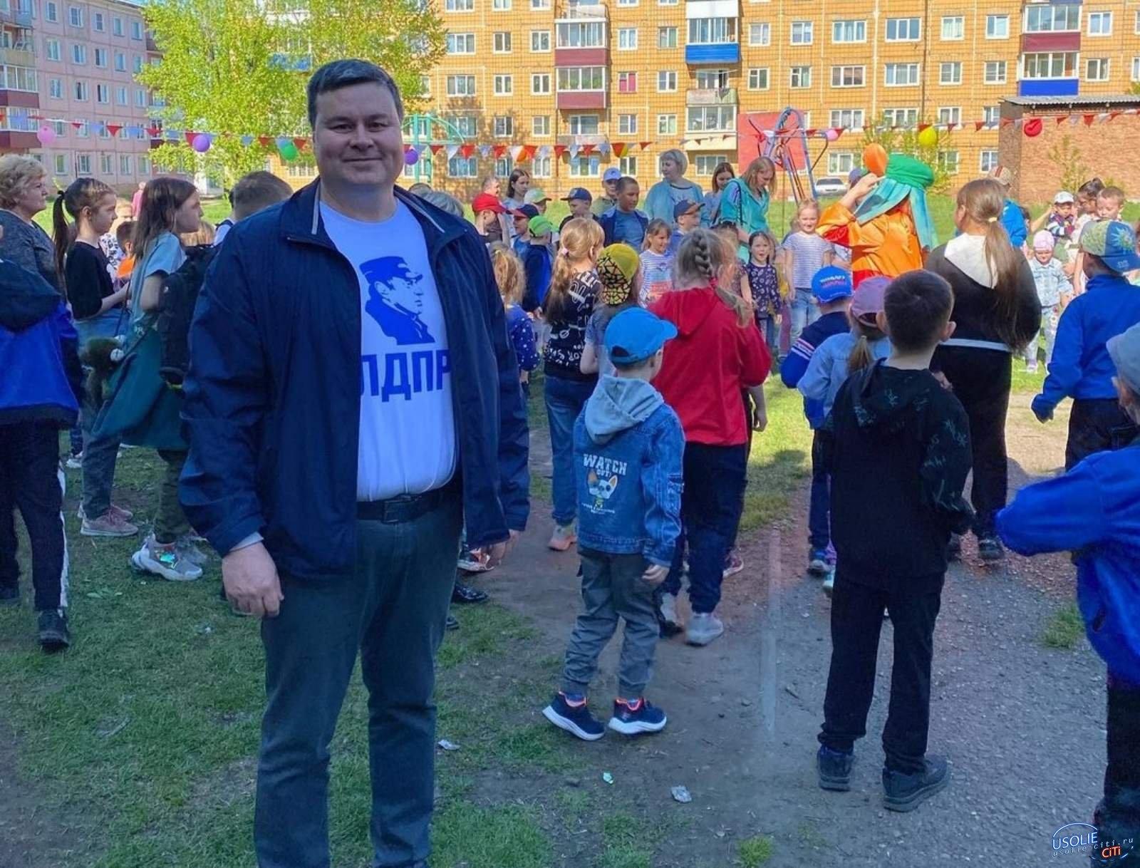 Большой праздник для детей от Вадима Кучарова