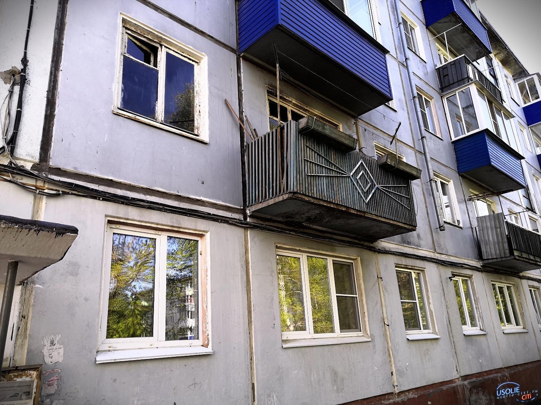 В жилом многоквартирном доме в Усолье открылся приют для бомжей