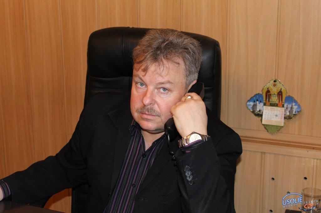 Александр Стародубцев:  С праздником!