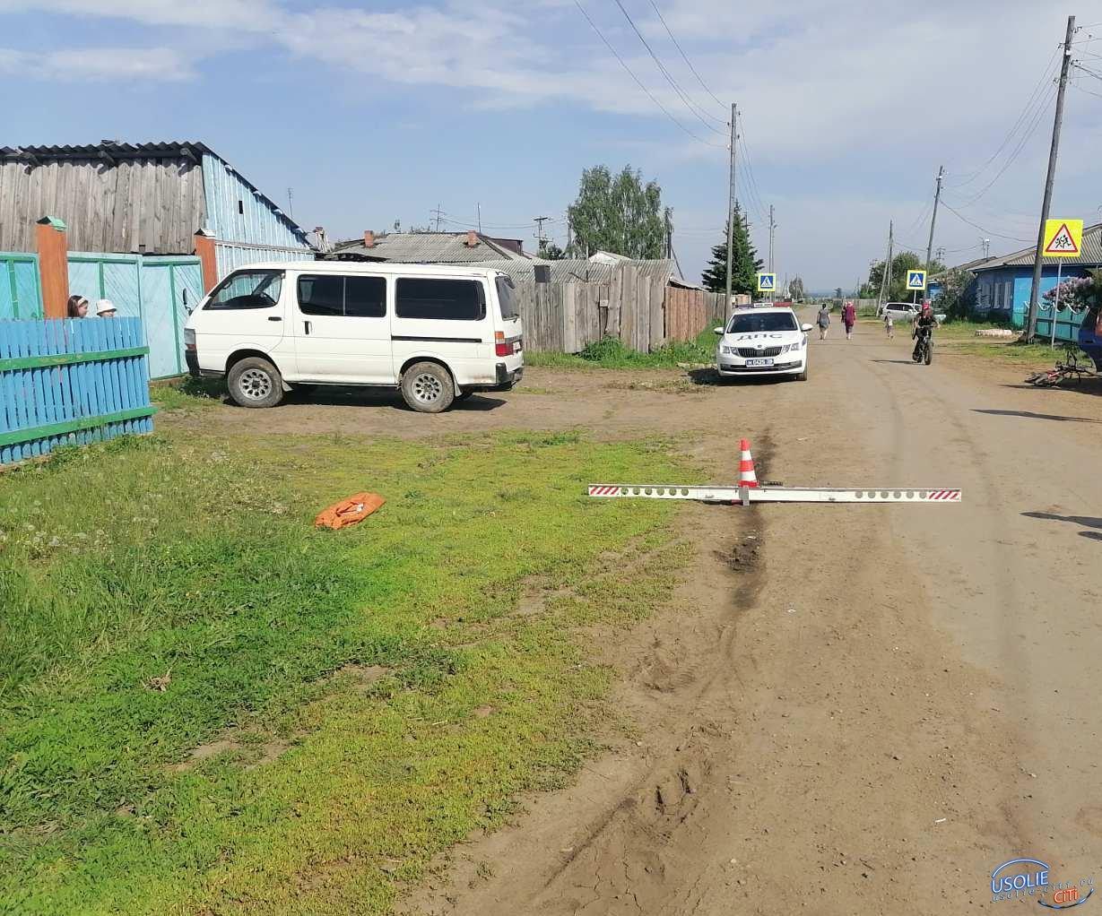 Подросток на мотоцикле сбил ребенка в Усольском районе