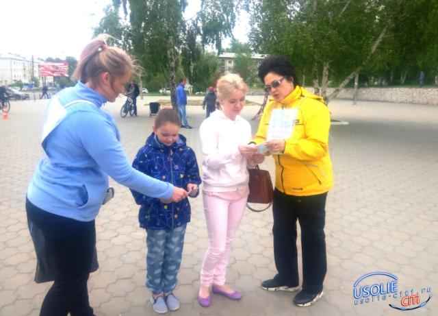 Безопасное лето – безопасное детство в Усольском районе