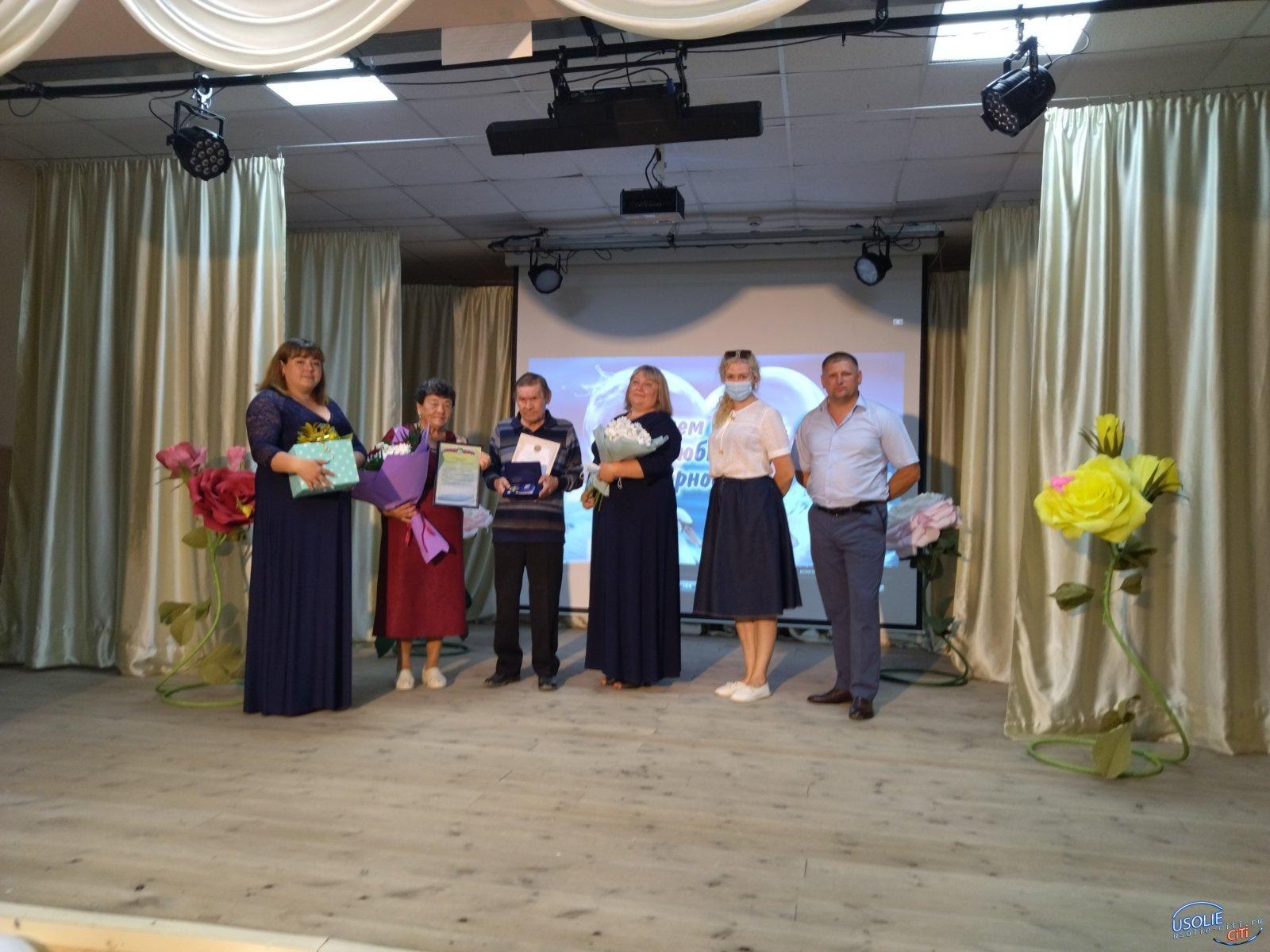 Почетную семью Шаламовых чествовали в Усольском районе