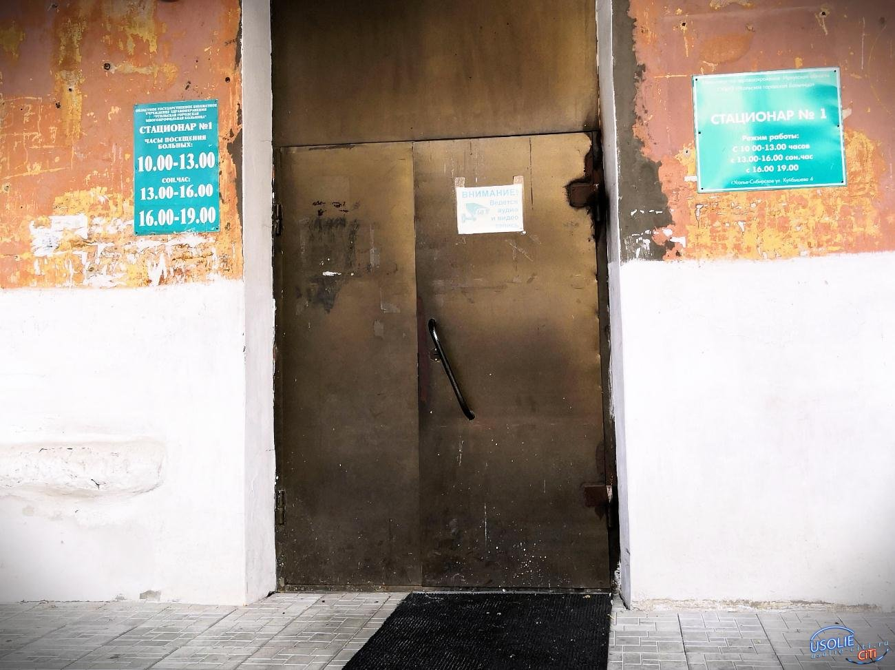 Участник археологических раскопок в Усольском районе получил травму