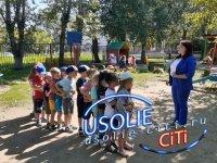 Ребята из усольского детского сада 42 побывали в байкальской кладовой