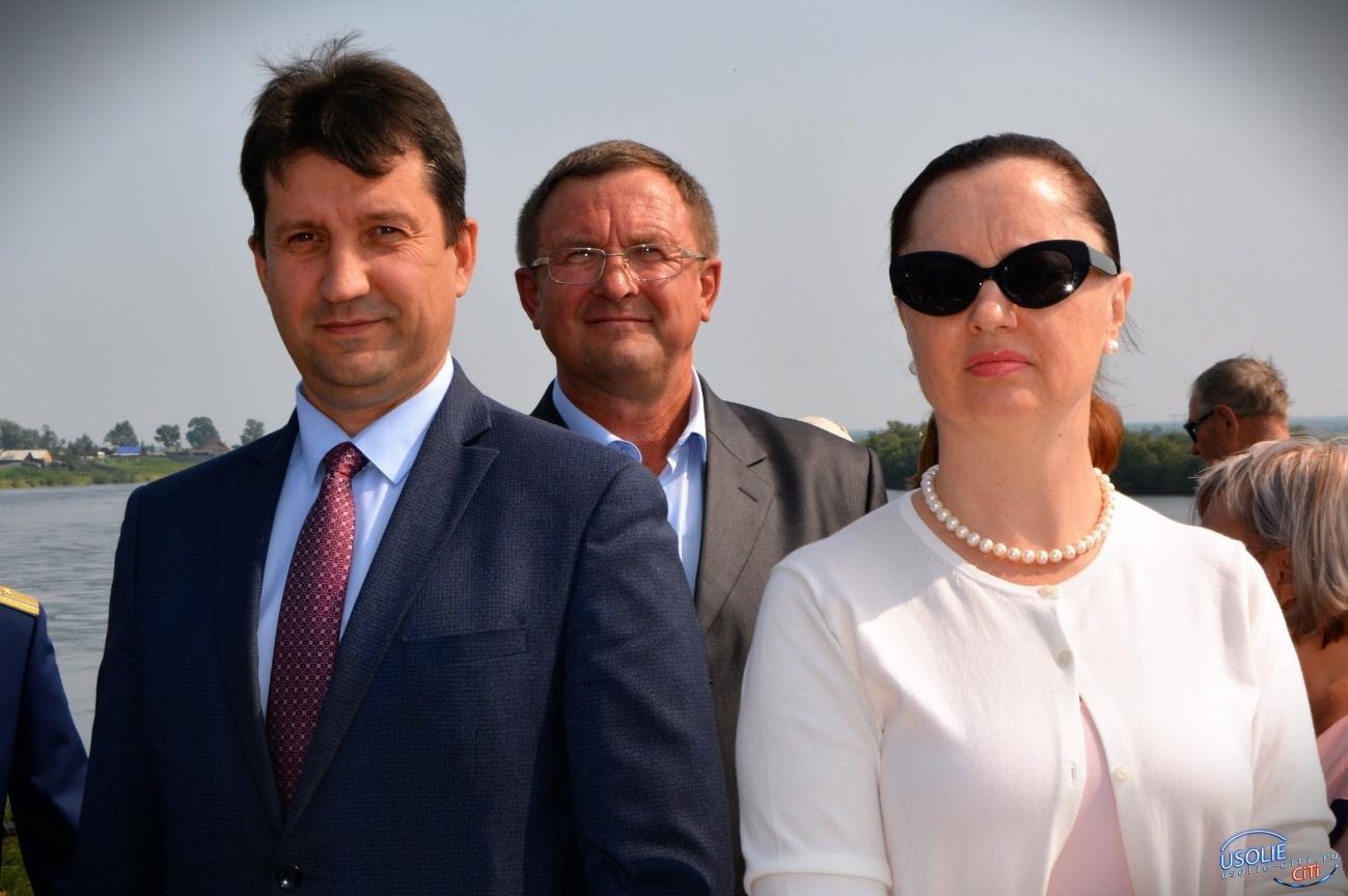 Новый проект Усольского района