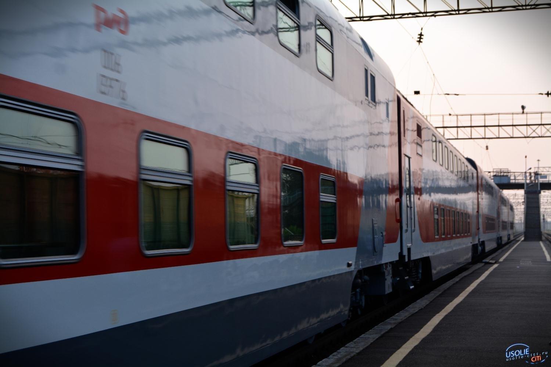 Впервые через Усолье прошел двухэтажный поезд «Байкальская сказка»